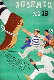 Lyubimetz 13 Poster