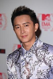 Aktori Geng Han