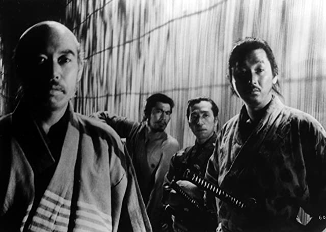 Toshirô Mifune, Minoru Chiaki, Seiji Miyaguchi, and Takashi Shimura in Seven Samurai (1954)
