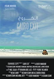 Cairo Exit Poster