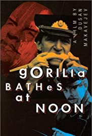 Gorilla Bathes at Noon (1993) Poster - Movie Forum, Cast, Reviews