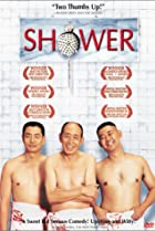 Image of Shower