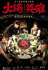 Chongqing Hot Pot Poster