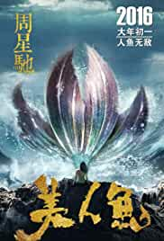 The Mermaid film poster