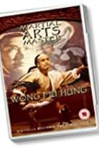 Image of Martial Art Master Wong Fei Hong