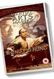 Martial Art Master Wong Fei Hong Poster