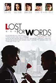 Lost for Words Poster