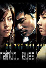 Ga-myeon (2007) Poster - Movie Forum, Cast, Reviews