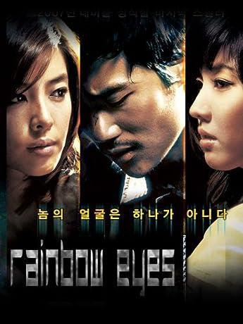 Ga-myeon (2007)