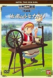 Katri, Girl of the Meadows Poster