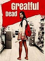 Greatful Dead(2015)
