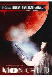 Watch Movie Moon Child (2003)