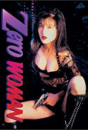 Zero Woman (1995) Poster - Movie Forum, Cast, Reviews