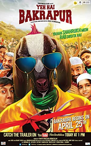 Yeh Hai Bakrapur (2014) Download on Vidmate