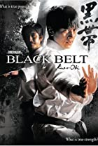 Image of Black Belt