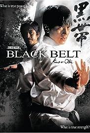 Kuro-obi Poster