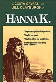 Hanna K. (1983) Poster - Movie Forum, Cast, Reviews