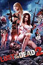 Image of Rape Zombie: Lust of the Dead 2