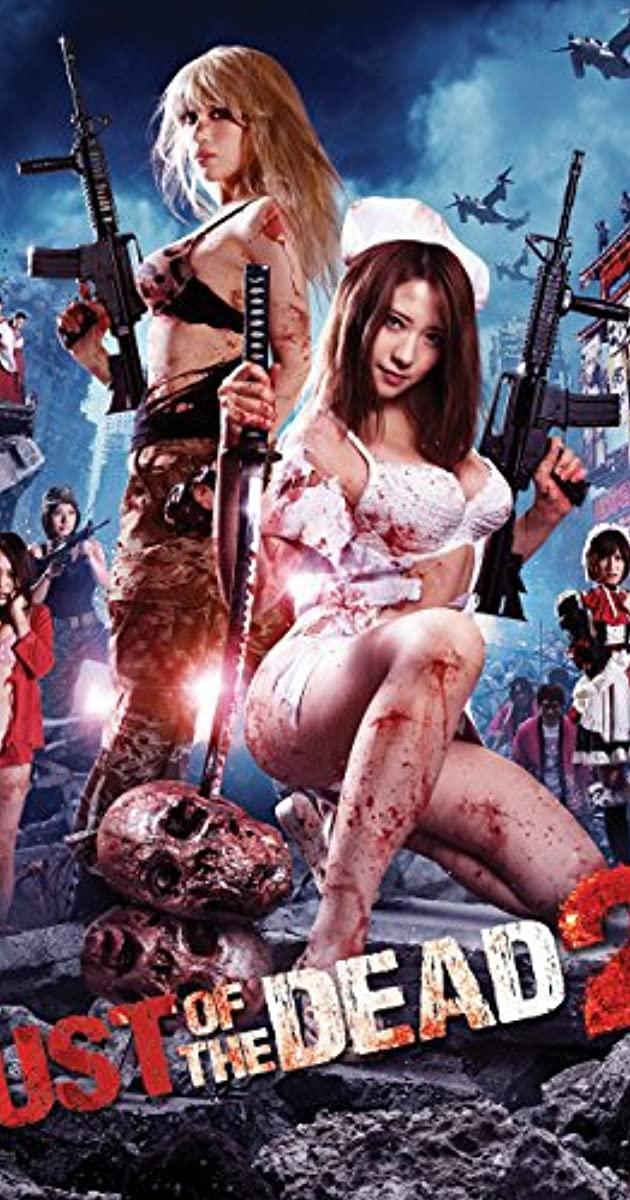 from Lukas chinese zombie sex movie