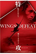 Image of Wings of Defeat