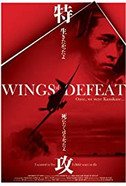 Wings of Defeat Poster