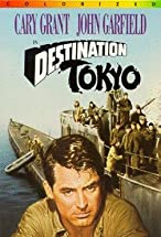 Primary image for Destination Tokyo