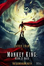 Primary image for Monkey King: Hero Is Back
