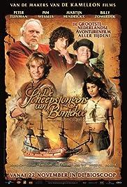De scheepsjongens van Bontekoe(2007) Poster - Movie Forum, Cast, Reviews