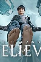 Image of Criss Angel Believe