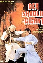 Bei pan shi men(1980) Poster - Movie Forum, Cast, Reviews