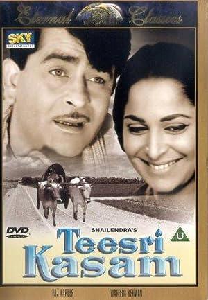 Teesri Kasam watch online