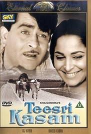 Teesri Kasam Poster