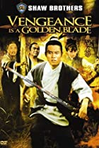 Image of Vengeance Is a Golden Blade