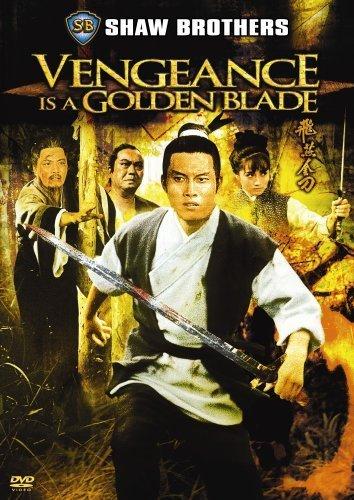 image Fei yan jin dao Watch Full Movie Free Online