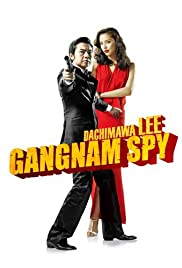 Dachimawa Lee(2008) Poster - Movie Forum, Cast, Reviews