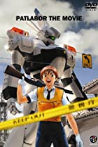 Image of Patlabor: The Movie