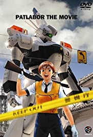 Patlabor: The Movie Poster