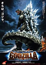 Godzilla Final Wars(2004)