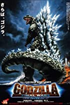 Image of Godzilla: Final Wars