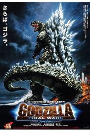 Watch Movie Godzilla: Final Wars (2004)