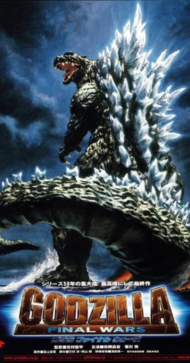 Godzilla Final Wars 2004 BRRip
