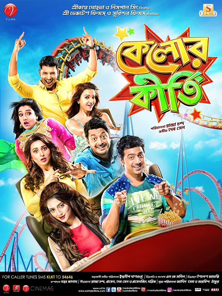 Kelor Kirti 2016 Bengali 720p HDRip x264 999MB ESubs