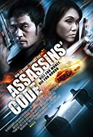 Assassins' Code (2011) Poster - Movie Forum, Cast, Reviews