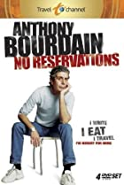 Image of Anthony Bourdain: No Reservations
