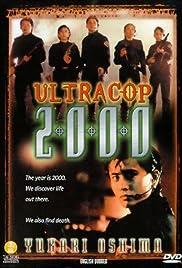 Magkasangga 2000 Poster