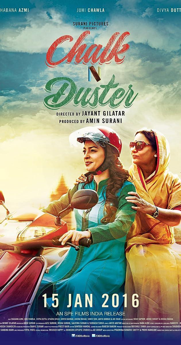 Mumbai Pune Mumbai 2 Full Movie Download 300mb. dezas Califica seems Hotel passed Hockey softly