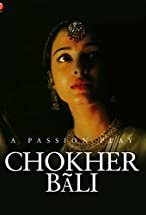 Primary image for Choker Bali: A Passion Play
