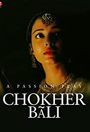 Chokher Bali (2003) Poster - Movie Forum, Cast, Reviews