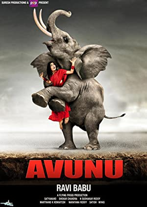 Avunu (2012) Download on Vidmate