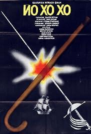 Yo ho ho(1981) Poster - Movie Forum, Cast, Reviews